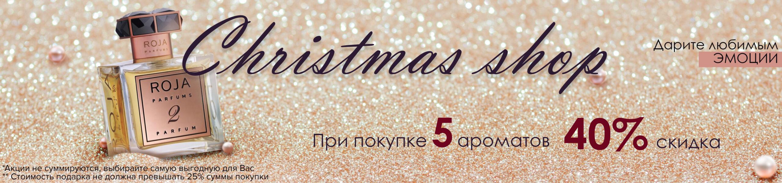 Christmas shop sale 40%